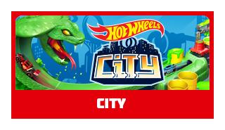 Серія City