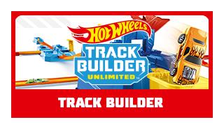 Серія Track Builder